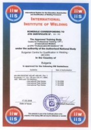 International Institute of Welding Certificate