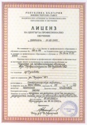 License for Professional Training